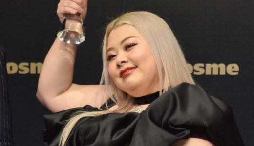 渡辺 直美    @cosme Beauty Awards受賞