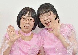 阿佐ヶ谷姉妹の名前の由来は?本当の姉妹?二人の関係が気になる!