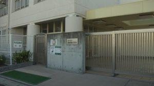 須磨東小学校